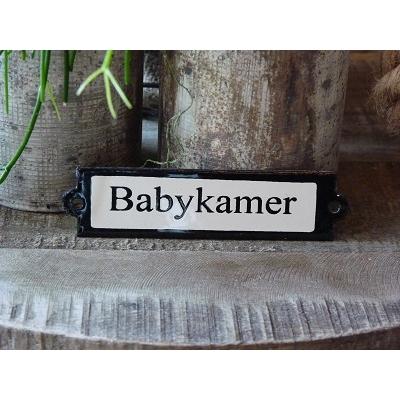 Emaille deurbordje recht 'Babykamer'